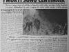 Il Mattino, 24.11.1980