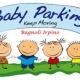 Bagnoli Irpino - Baby Parking, un aiuto ai genitori che lavorano