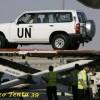 Bagnoli Irpino: si va verso Risoluzione ONU
