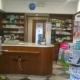 Farmacia Eredi Trillo: analisi del questionario 2016. Le nuove iniziative