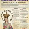 Dall'8 all'11 giugno i festeggiamenti in onore di Maria SS.ma Immacolata