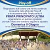 Finalissima dei Play-off: pullman gratutito per i tifosi bagnolesi