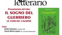 """Il libro di Gerardo Bruno """"Il sogno del guerriero – Le forche caudine"""""""