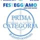 Asd V.Nigro – Prima Categoria: obiettivo centrato. Festeggiamo!!!