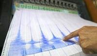 """Terremoti: l'ultimo registrato al Laceno. Cima: """"Normale attività"""""""