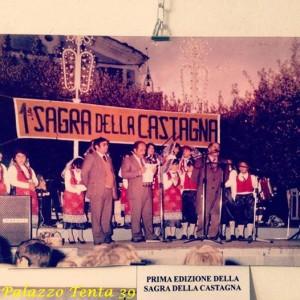 Bagnoli-Irpino-Pro-Loco-1978-Sagra-della-Castagna-1